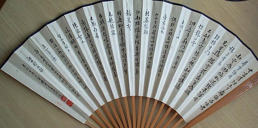 中国散文创作的几个问题