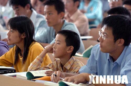 武安市第四中学-武安教育图片