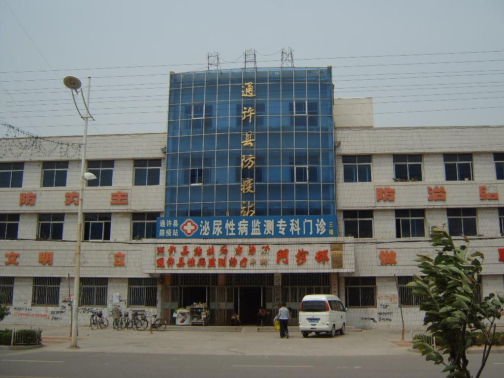 [地图]遂平汽车站地址:驻马店市遂平县阳镇建设路中段电话:0396