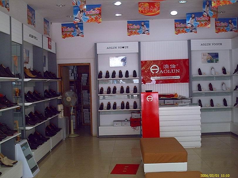 澳伦皮鞋专卖店