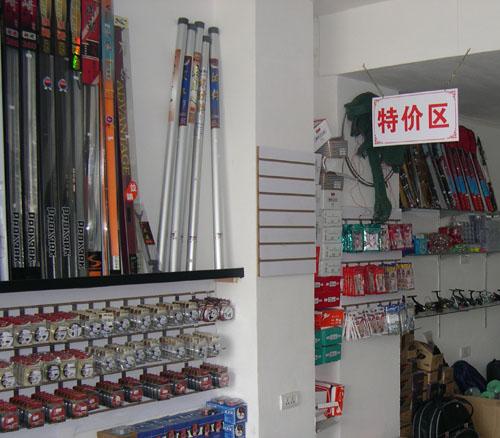 两间渔具店装修图片