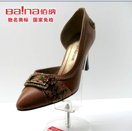 临泉/佰纳皮鞋临泉专卖店