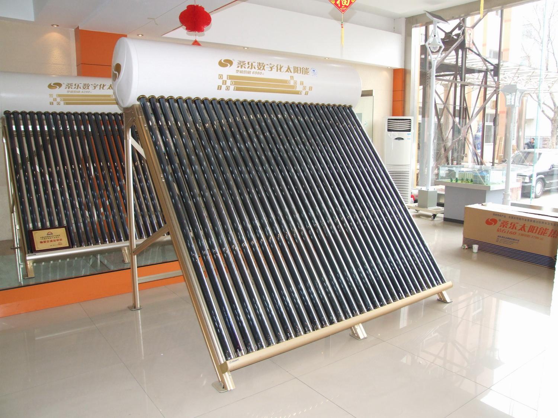 桑乐数字化太阳能_家具