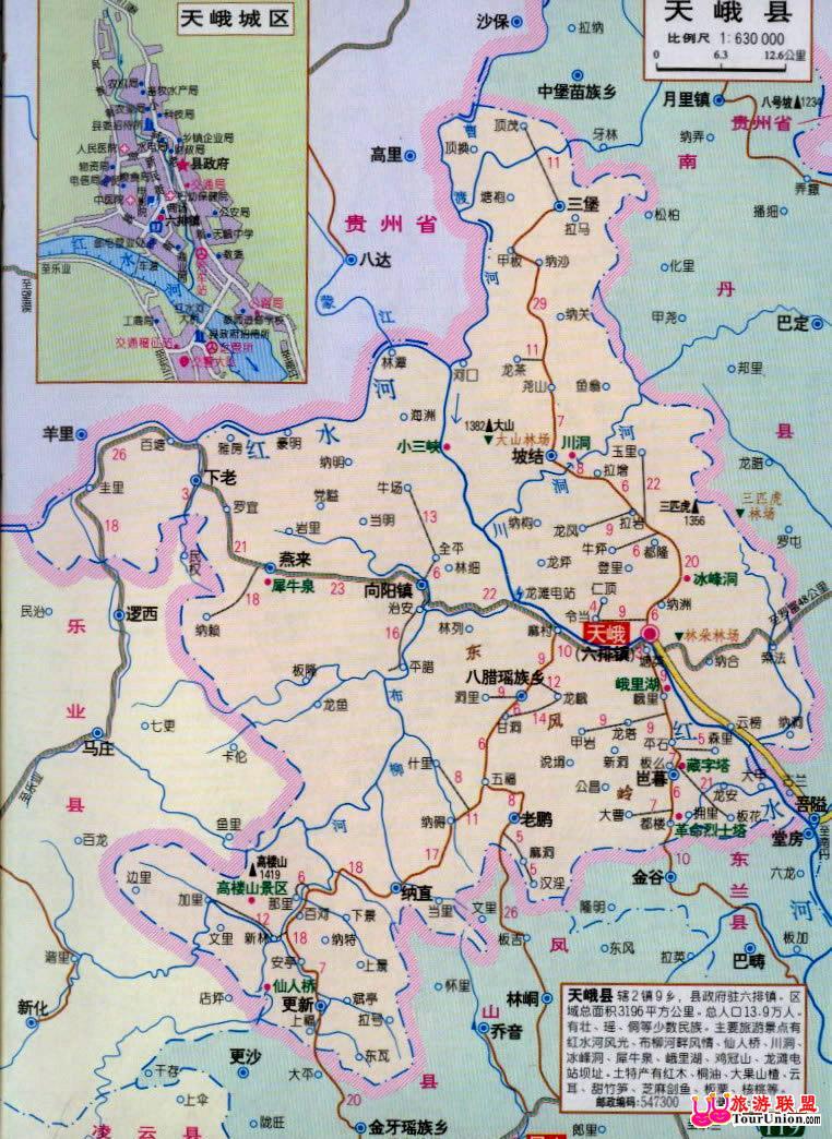 哈尔滨龙塔地图