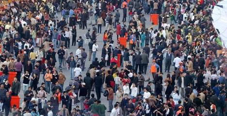 人口最少的民族_人口与民族