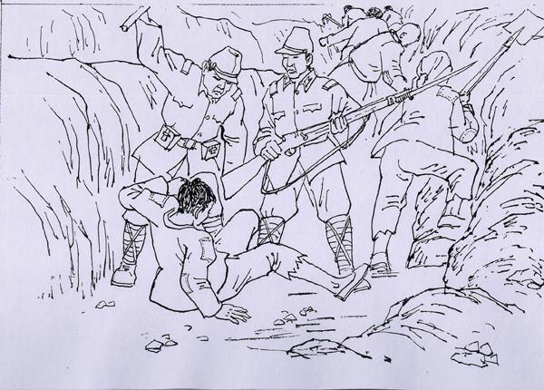 """北午芹原来并不在日军设定的""""无人区""""内,金翻译因向 北午芹勒索未"""