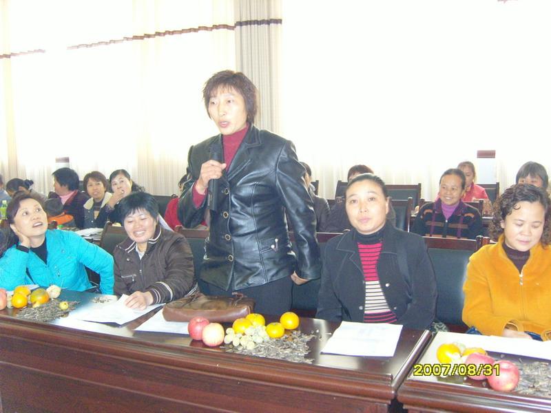 主题 七七届三十年同学会活动 二 -湄潭城市圈圈 论坛