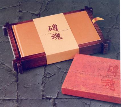 [许]书装设计_艺术设计_临泉论坛_临泉在线
