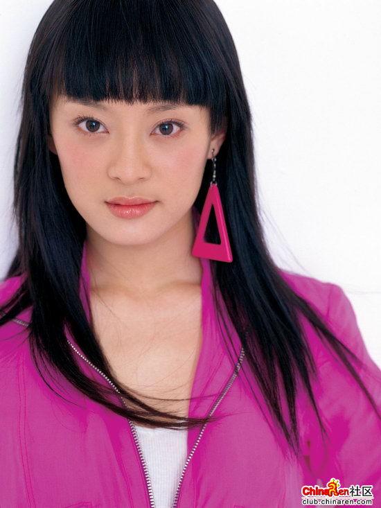 贴图你心中的中国第一美女是谁?大家来评评