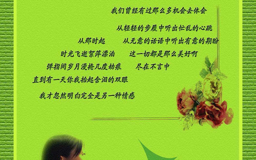 浅绿色纯色背景图片大全