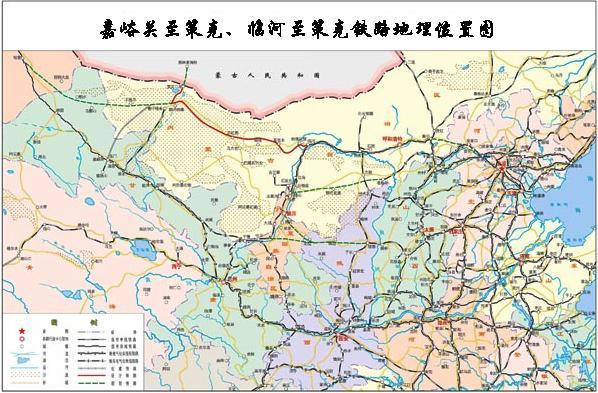 航锦后旗地图图片
