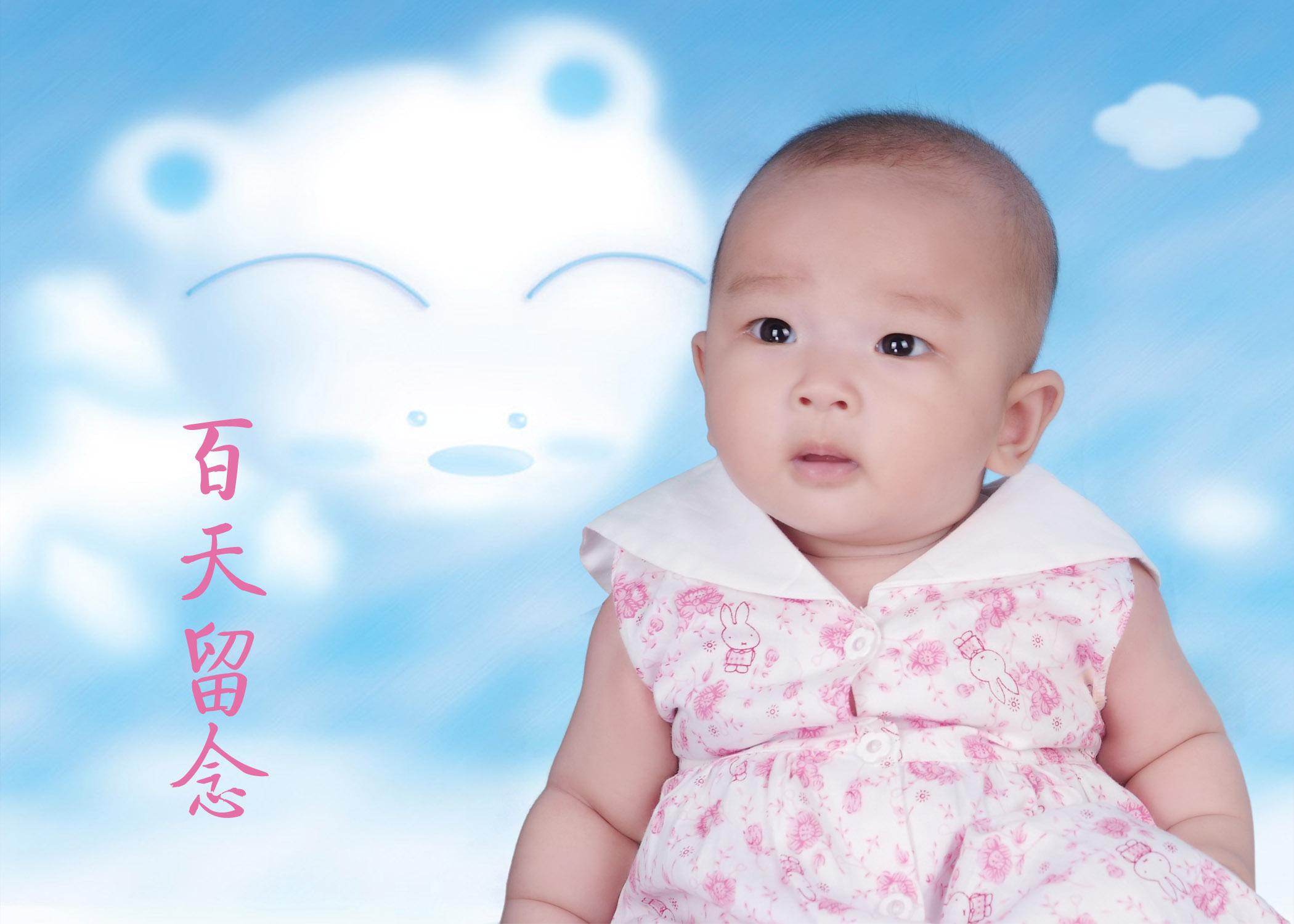 [分享]宝宝百天相片