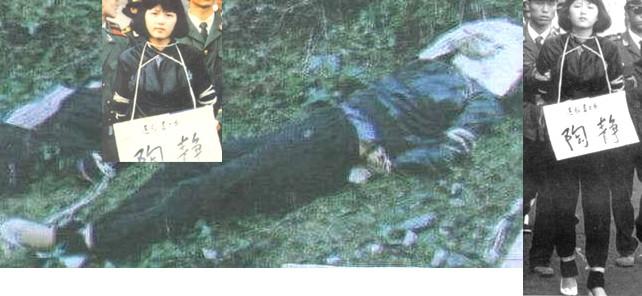 0年美女死刑犯_大全解剖美女死刑犯枪毙贩毒美女死刑犯中国