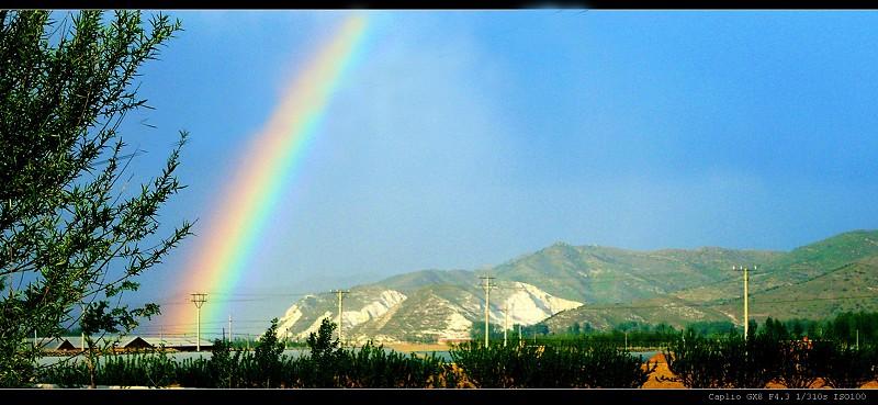 彩虹透明通道 素材