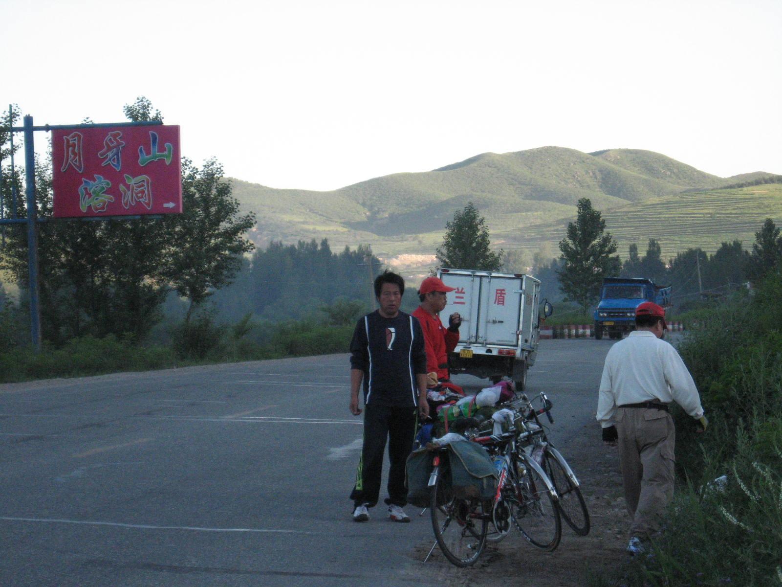 路经月牙山风景区 美丽的赤峰