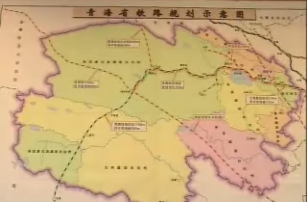 西宁——成都铁路的修建
