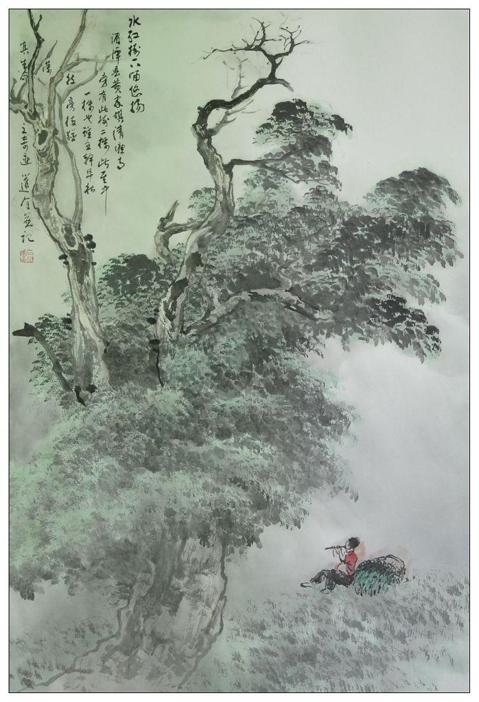 主题: [原创]展示湄潭风光的国画 (二)