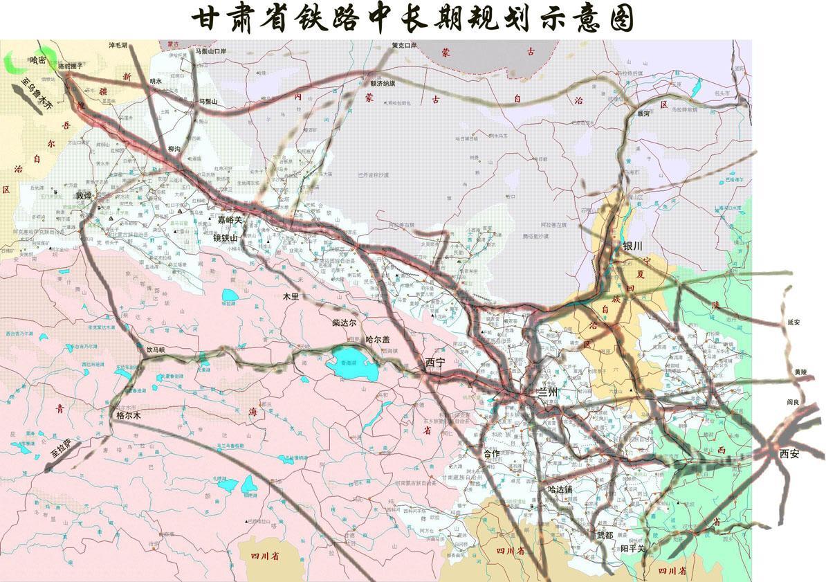 为什么陕西铁路规划和甘肃规划区别这么大?