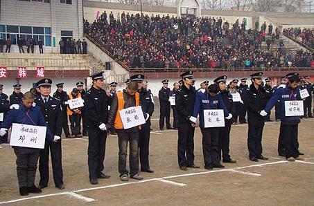 韩城219公捕公判大会实况 韩城夜话 热点 事件 快讯 韩城论坛 韩城之窗图片