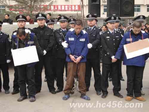 韩城公捕公判大会 图,韩城公捕公判大会图片,韩城公捕会图片