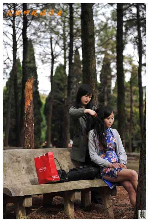 龍泉山風景區采風---花絮篇
