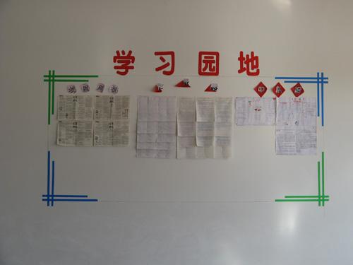 幼儿园红花园地设计图