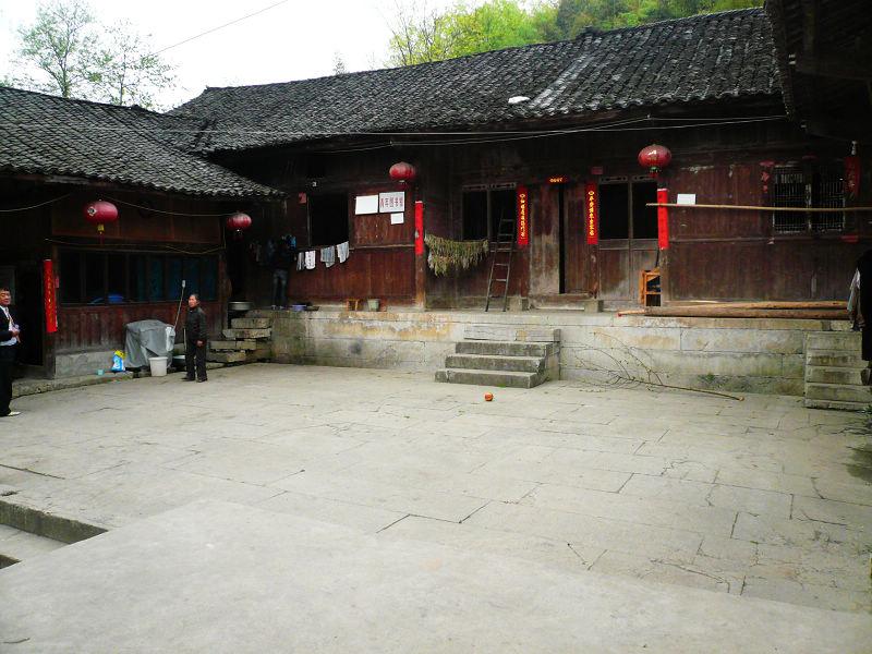 主题: [转贴]乌江文化第一村—郝家湾