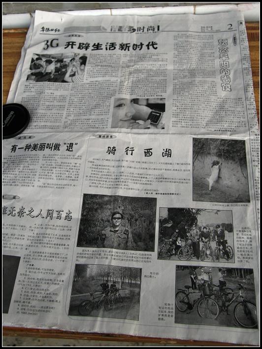 四开的报纸,占了四分之一版面,选用了我的五张照片,注释都是我在