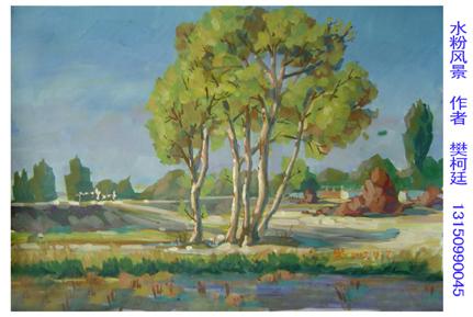 水粉风景写生      河套秋景>>   参加2005年内蒙古自治区画展