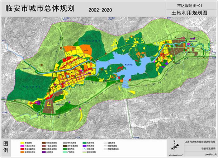临安市市区地图