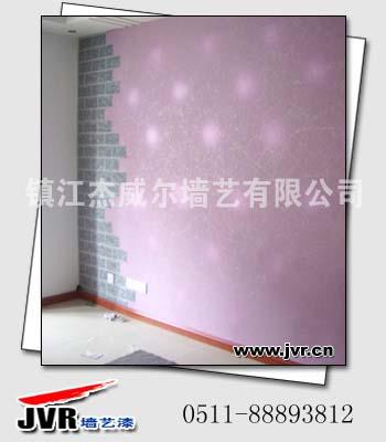 室内装饰装潢材料新型涂料诚代区域独家代理商高清图片
