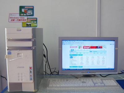 方正电脑04