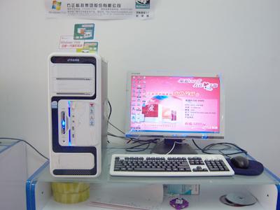 方正老款台式电脑图怎样连接线