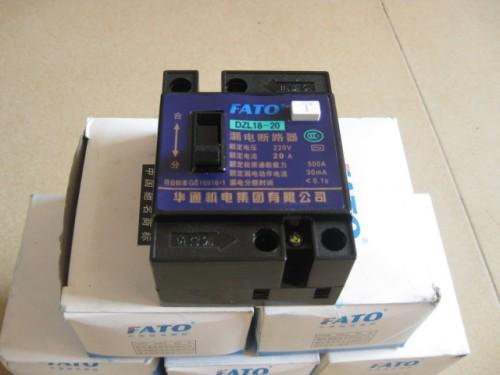 漏电保护器是家庭用电的安全卫士