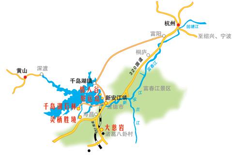 新安江旅游线路
