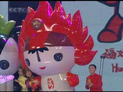 北京奥运吉祥物揭晓 五个福娃欢