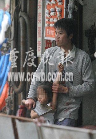 重庆警方开枪击倒歹徒成功解救被