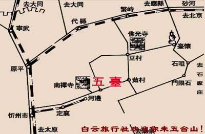 内蒙古草原,大同,五台山,太原,平遥六日游