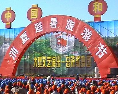 中国总政歌舞团在和顺县演出