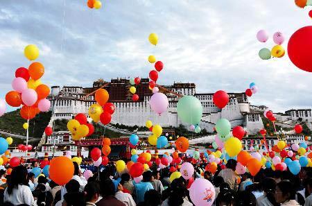 西藏自治区成立40周年庆典现场