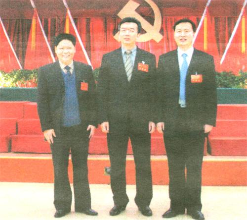 高志坚当选中共邛崃市委书记 张,邛崃热点,邛崃