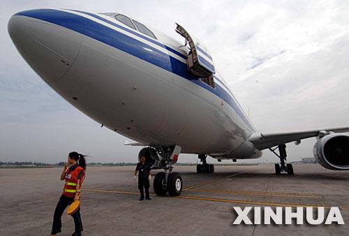 空客a330-200宽体飞机落户成都