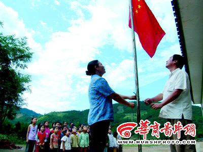 山村小学的升国旗仪式-山村夫妻以家为校19年 助千余孩