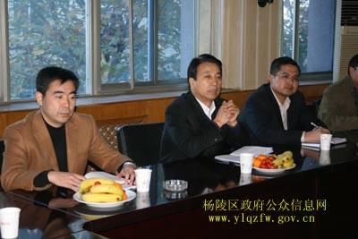孟建国在杨陵区统计局调研时强调,杨凌热点,杨