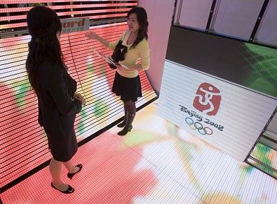 北京奥运开幕式画轴在上海拆零叫卖(图)