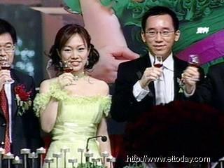 陈水扁公务费花样多 儿子媳妇内衣裤都报销