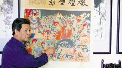 国画大师张大千临摹敦煌壁画兰州