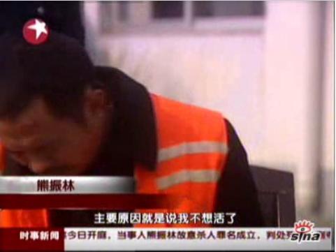 湖北连杀8人案凶犯最快1个月内执行死刑