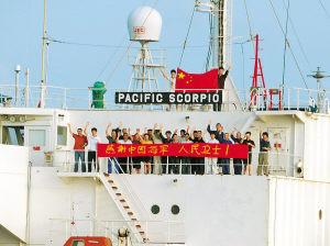 中国海军首批护航编队最后一次单独护航(图)