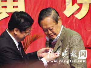 杨振宁称20年内中国本土肯定拿诺贝尔奖(图)